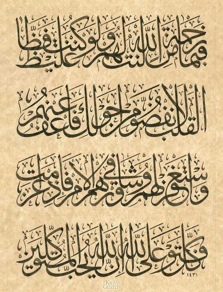 © Muhammed Yaman -Al-i İmran. 159İnsanlara yumuşak davranman da Allah'ın merhametinin eseridir. Eğer katı yürekli, kaba biri olsaydın, insanlar senin etrafından dağılıverirlerdi. Öyleyse onların kusurlarını affet, onlar için mağfiret dile, ve işleri onlarla müşavere et! Bir kere de azmettin mi, yalnız Allah'a tevekkül et! Allah muhakkak ki Kendisine dayanıp güvenenleri sever.