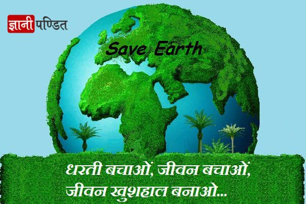 Save Earth Slogans Images