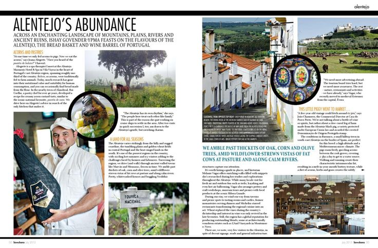 Flavours of the Alentejo, the breadbasket and wine barrel of Portugal - by Ishay Govender 11-08-2017 | Across an enchanting landscape of mountains, plains, rivers and ancient ruins, Ishay Govender-Ypma feasted on the flavours of the Alentejo, the breadbasket and wine barrel of Portugal. Written for SAA Sawubona inflight magazine, 21 July 2015