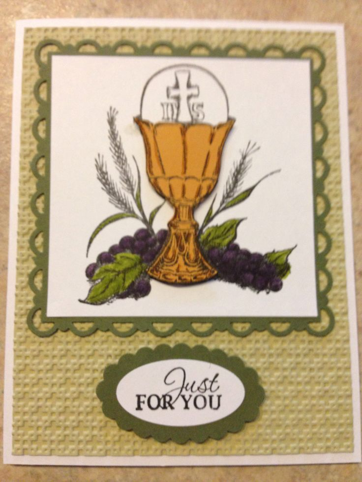 Our Daily Bread stamp. Stampin up punches, paper, markers and embossing folder.