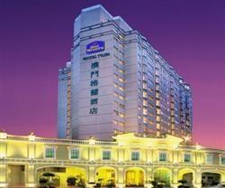 Best Western Hotel Taipa – Macau City