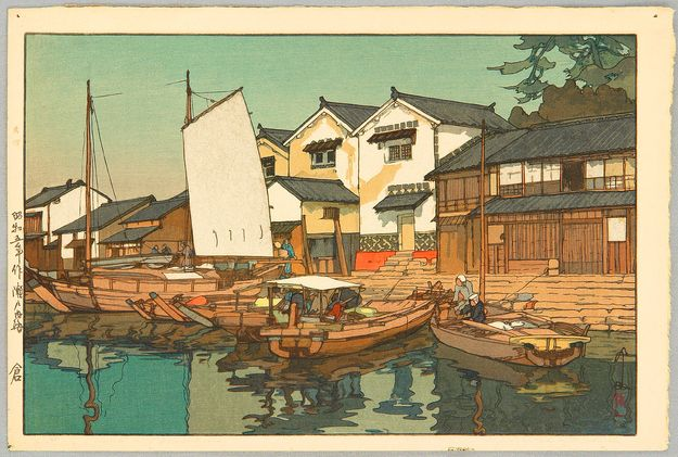"""Kura in Tomonoura"" 