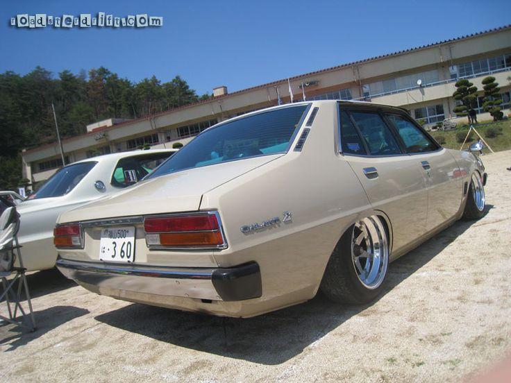 Bagged 1976 Mitsubishi Galant