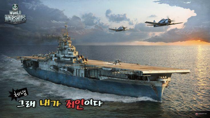 호이유로파 [어째 패치하고 나서 이런판이 많아진듯한데?] 월드오브워쉽 World of warships by hoieuropa