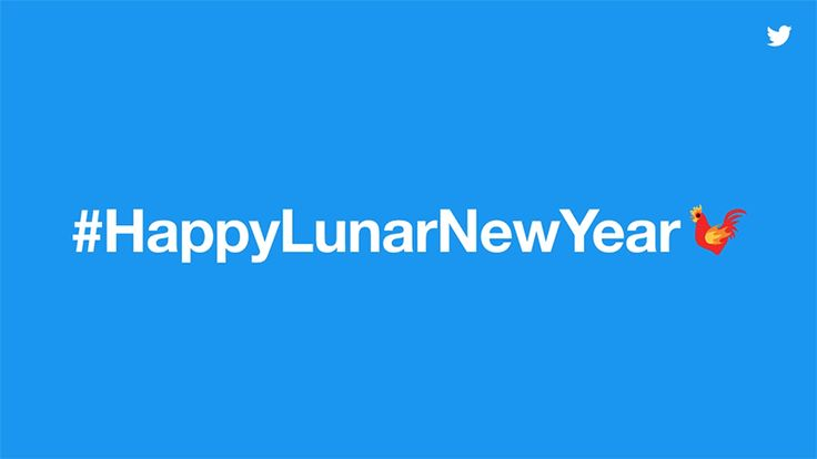 Twitter Launches Stickers Hashtag-Triggered Emoji for Lunar New Year