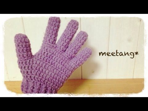 How to crochet women's gloves - video tutorial for beginners - YouTube