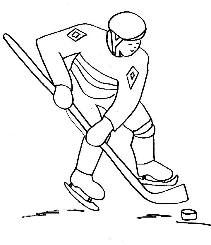 coloriage des jeux olympiques à imprimer