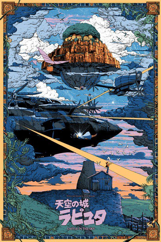 Laputa: Castle in the Sky - Kilian Eng