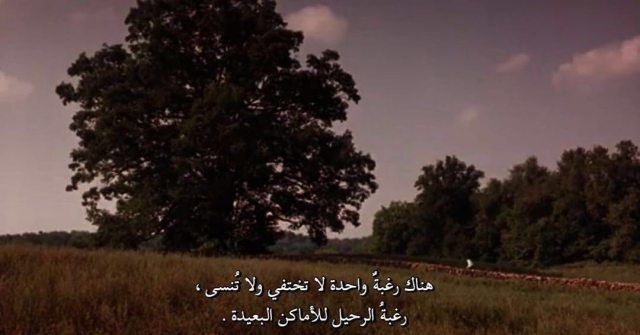 Pin By Rouaa Zo Ubi On كلمات Photography Love Quotes Movie Quotes Funny Quran Quotes Inspirational