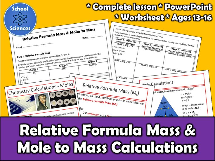 Moles - Relative Formula Mass, Avogadro's Number and Mole to Mass Calculations