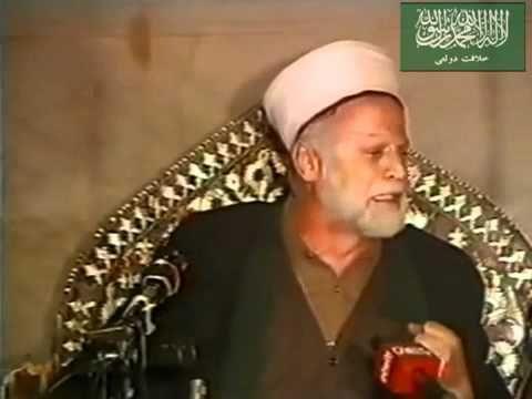 ISLAMA DÖNÜN VE ISTEYIN     Naim Karaman Hoca