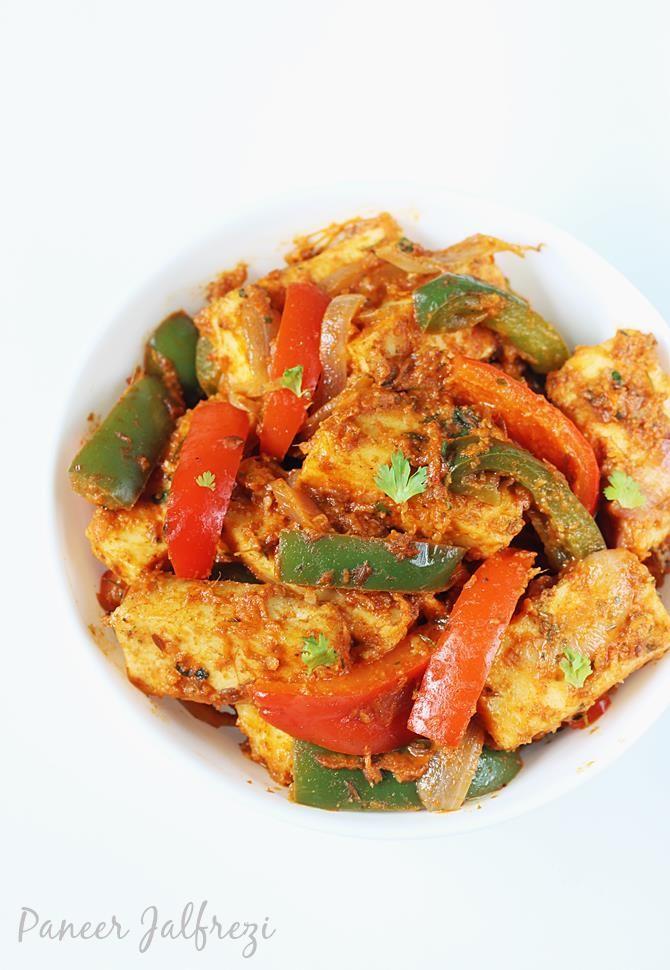 paneer jalfrezi recipe   easy paneer recipes
