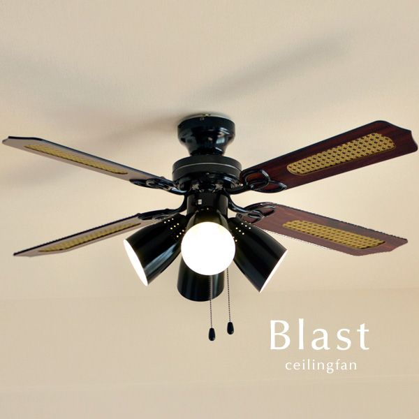 小型シーリングファンライトBlastは、洗練されたブラックのカラーとスタイリッシュなデザインが融合した軽量タイプのシーリングファンです。電球にはエコな電球型蛍光灯を装備し、環境お財布にも嬉しいのが特長です。