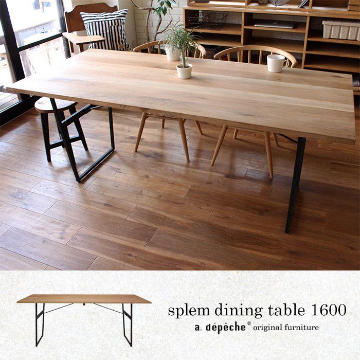 splem dining table 1600 スプレム ダイニング テーブル 1600 オーク無垢材を贅沢に使用したW1600テーブル 脚はアイアン製 送料無料 10P28Sep16 05P01Oct16