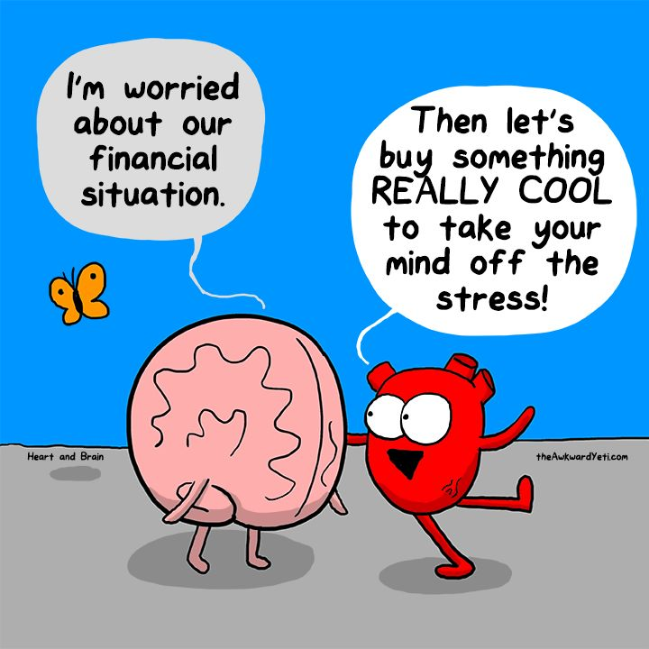 Financial Prowess Heart & Brain Cartoon The Awkward Yeti
