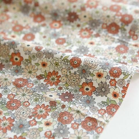 Have you seen the extensive range of fabric available on BHG Shop. We're bound to have something for your next sewing project.