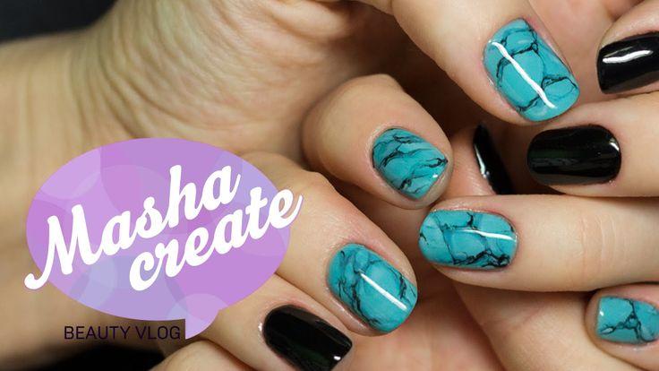 """В этом видео мы поэтапно научимся делать дизайн ногтей гель лаками: """"текстура…"""