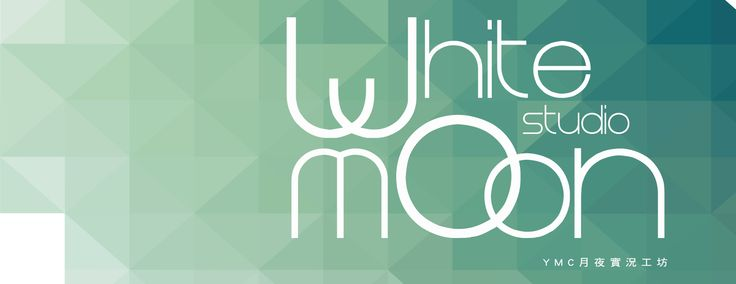 white moon studio LOGO [6]