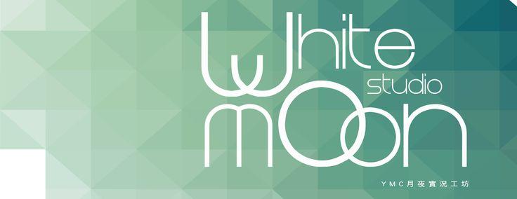 white moon studio LOGO [6]
