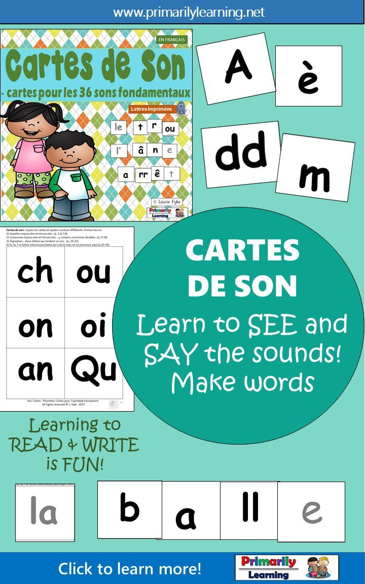 Download these consonant, vowel and digraph cards! Kindergarten and grade one children can play match-up games, or just practice 'reading the sounds'.  Use this printable resource to  check the child's letter-sound recognition. Click to learn more!  (available in both Print Letters and Sassoon Font)