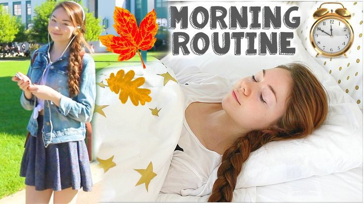 Fall Morning Routine: Running Late! - StilaBabe09