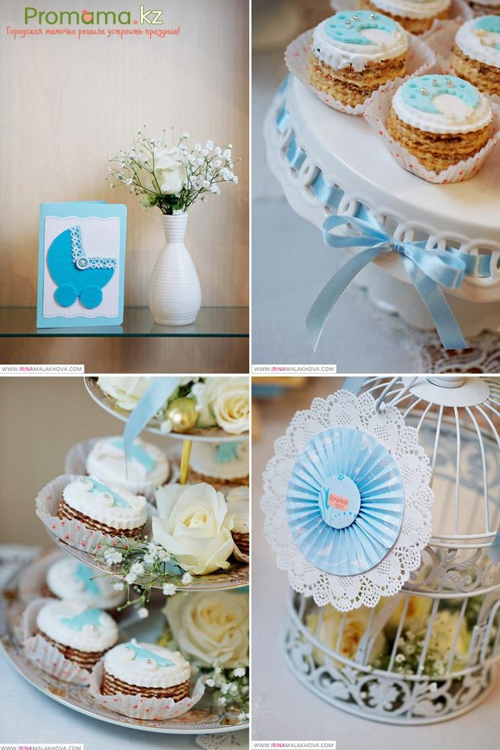 Беби-шауэр : чаепитие в голубой палитре с винтажными деталями