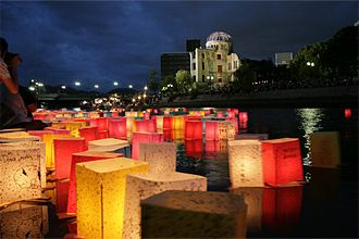 A-Bomb Dome lanterns lit every Aug 6th at 8:15