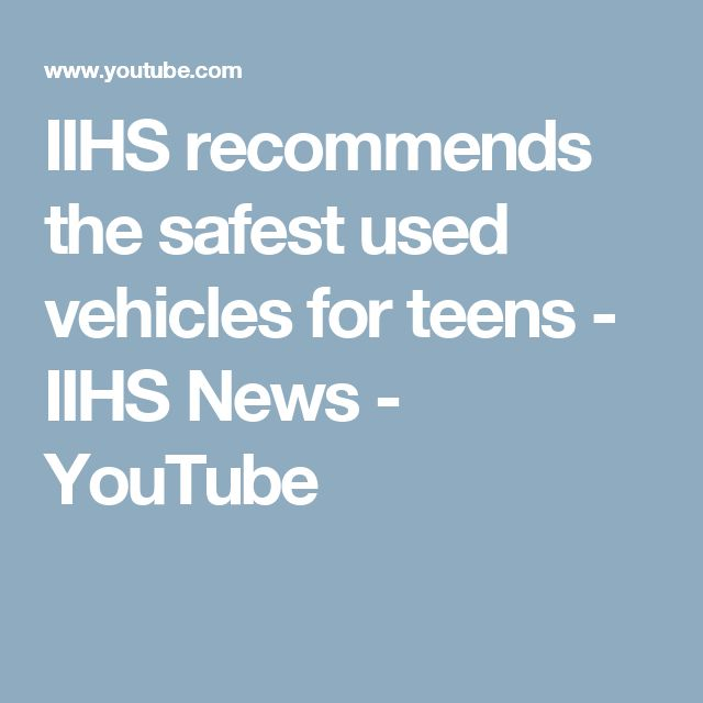 IIHS recommends the safest used vehicles for teens - IIHS News - YouTube