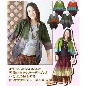 アジアン エスニック/ドルマンスリーブグラデーションカーディガン/レディース/アジアンファッション/エスニックファッション