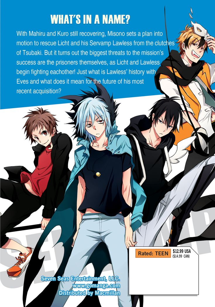 Servamp Manga Volume 7