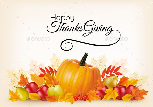 Thanksgiving Background With Autumn Fruit And Leaves