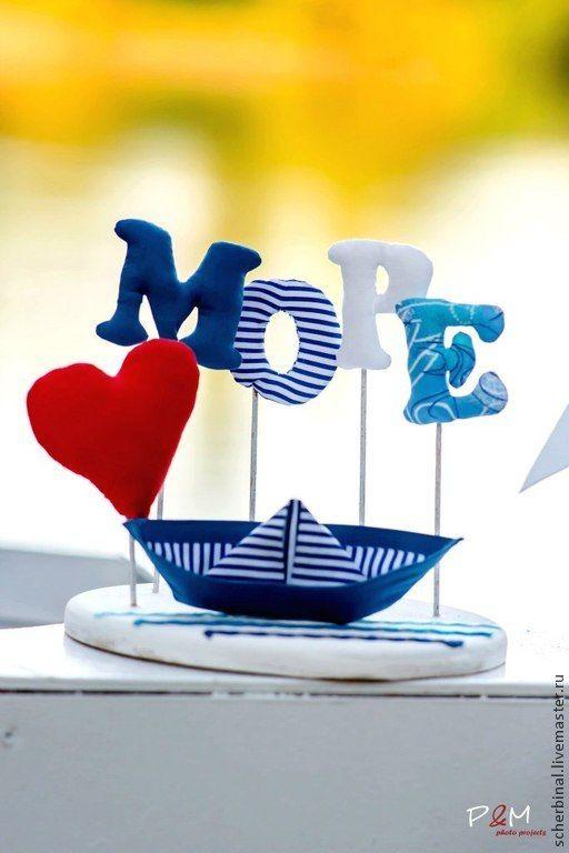 """Купить Мягкие буквы на подставке """"Море"""" - буквы из ткани, для фотосессий, для детей, украшение для интерьера"""