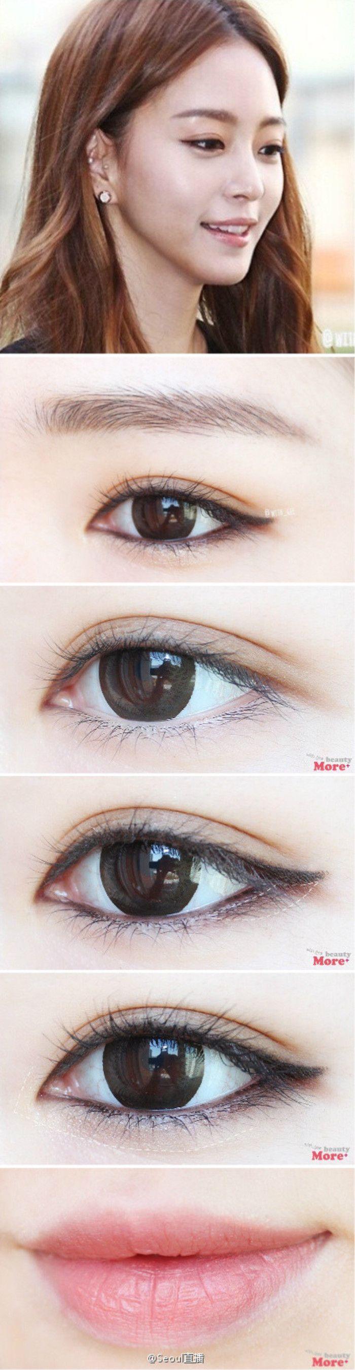 Natural Asian Eye Makeup Tutorial Cartoonview