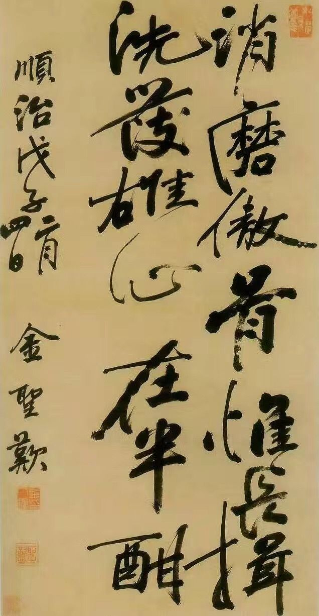 835 best chinese art calligraphy images