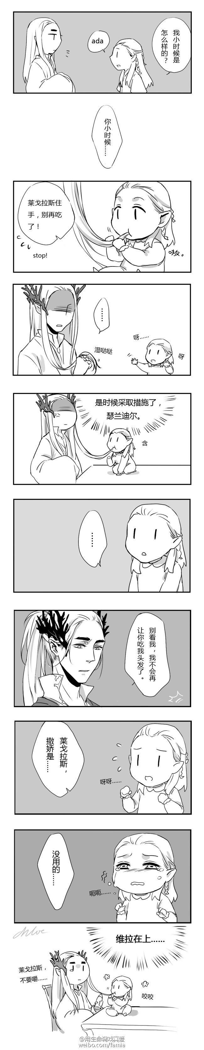 Thranduil and Legolas | Cravings of the Little Prince in 用生命调戏真爱(微博)
