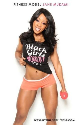 Excellent Fitness folder, BLACK GIRLS WORKOUT TOO! - with many good suggestions for everyone.