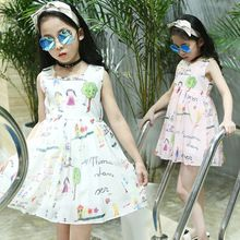 Buy girls clothes at discount prices|Buy china wholesale girls clothes on Import-express.com