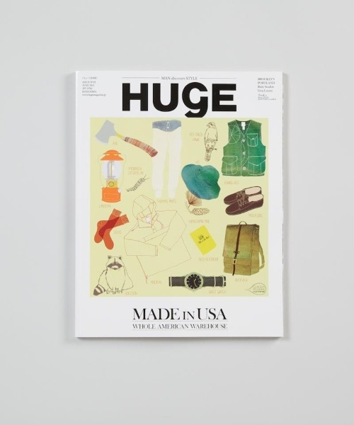 June issue by Huge