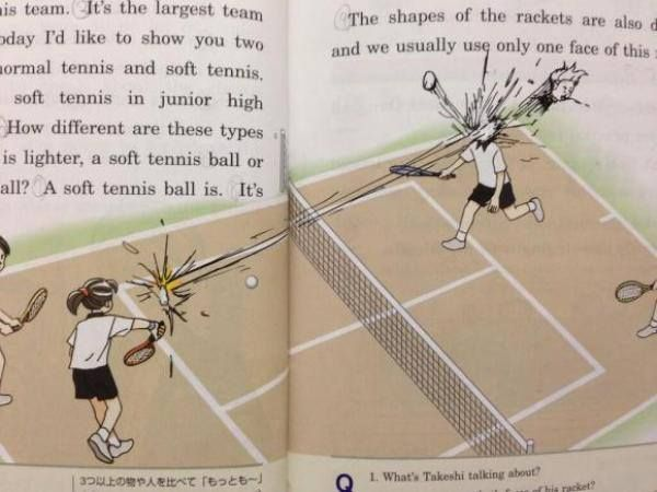 The Deadly Tennis  18 Bored Students And Their Hilarious Textbook Drawings • Page 4 of 5 • BoredBug