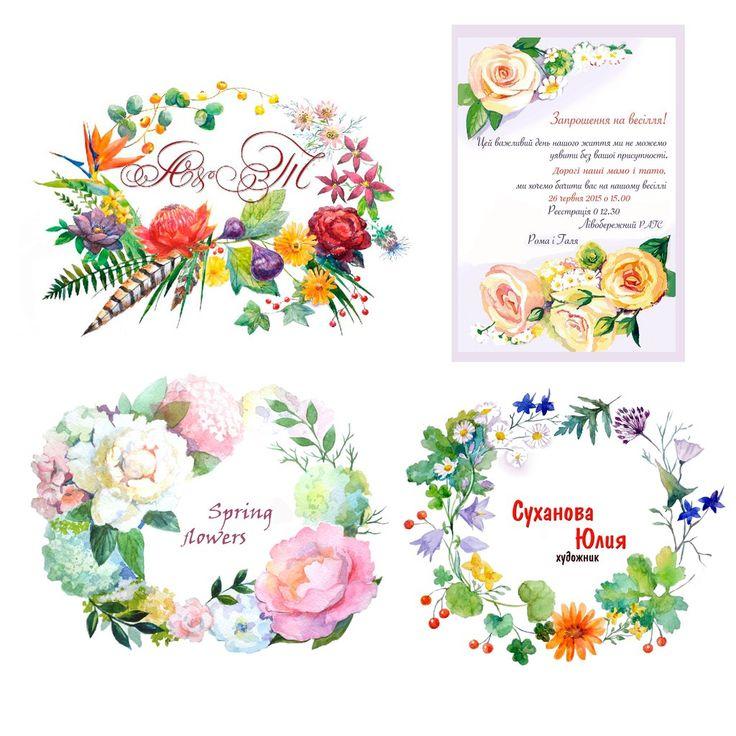 Фотографии Акварельные логотипы,свадебные пригласительные. | 11 альбомов