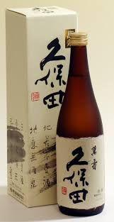「久保田 日本酒」の画像検索結果
