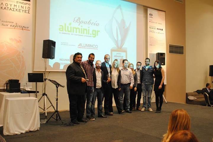 Βραβεία Alumini - Επιτροπή Νέων ΣΕΚΑ