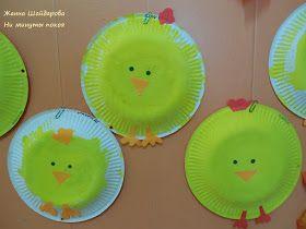 """Ни минуты покоя: Развитие речи у детей 2-3 лет через творчество. Поделка """"Цыпленок"""""""