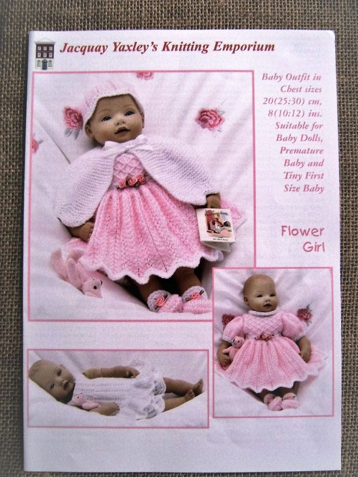 BABY DOLL OUTFITS KNITTING PATTERN- 'flower girl' BY JACQUAY YAXLEY