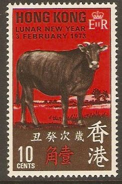 hong kong 1973 10c lunar new year stamp - Chinese New Year 1973