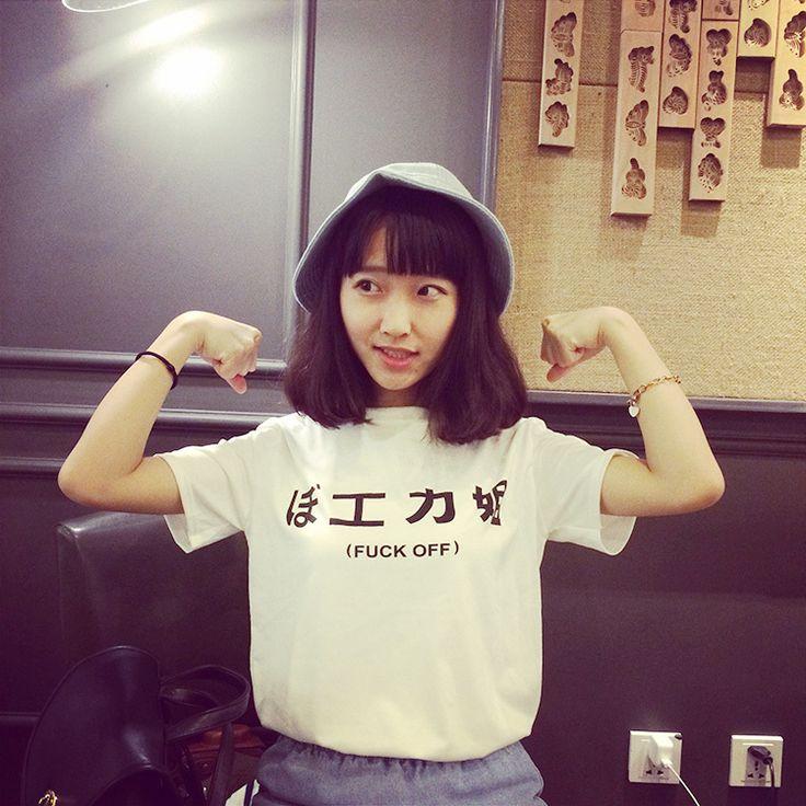 women New College Wind Korean harajuku casual retro tops minimalist white alphabet tee T-shirt for women