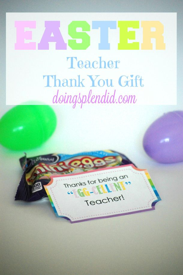 265 best teacher gifts images on pinterest teacher appreciation egg cellent teacher free printable negle Image collections
