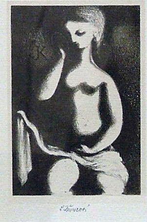 """JIŘINCOVÁ Ludmila (1912-1994): """"Sedící dívka s rouškou"""""""