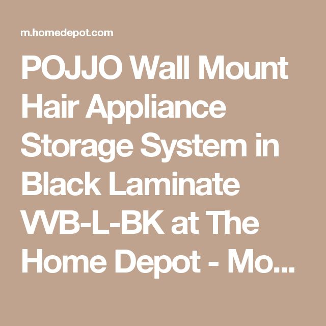 POJJO Wall Mount Hair Appliance Storage System in Black Laminate VVB-L ...