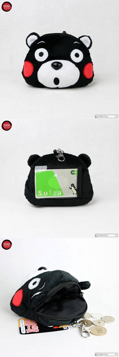 KUMAMON Black Bear plush coins purse card case pouch with safe rope